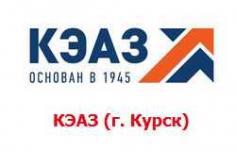 Узо и дифференциальные автоматы КЭАЗ