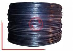 Силовой негорючий кабель ВВГнг 5х1,5